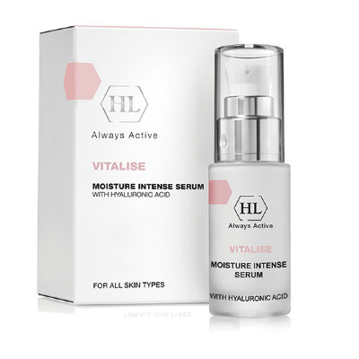 VITALISE Moisture Intense Serum